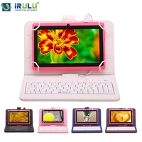 "iRULU eXpro 7"" Tablet PC Quad Core Android 4.4 Tablet 8GB ROM Dual Cam WIFI Multi-colors With Keyboard"