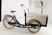 Hot sale pedal cargo bike/three wheel bike/cargo tricycle for adult UB9032