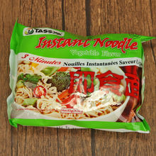 HALAL fried Chinese instant noodles