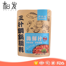 Gravure printing zipper top foil paprika packaging bag