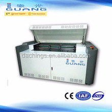IGUANG UV- CTP making machine for CTP plate