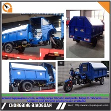 200cc 250cc Garbage tricycle Custom ZONGSHEN engine Hydraulic trash can motorcycle
