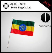 Ethiopian Handheld Flags Digital Printing