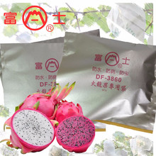 Fuji dragon fruit silver type waterproof cultivation bag