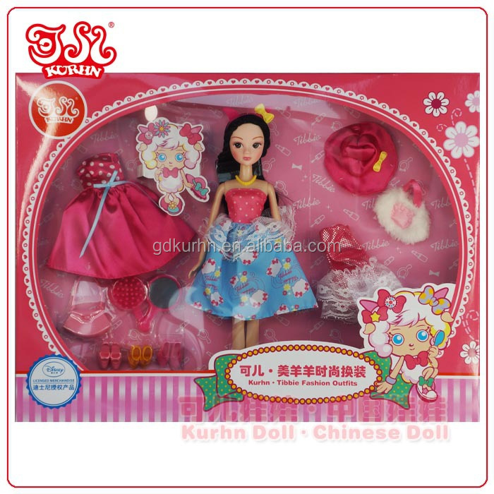 Chinese doll manufacturer girl doll with clothing for supermatket