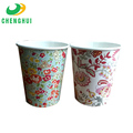9oz flower paper cup coated PE high quality drink water paper cup