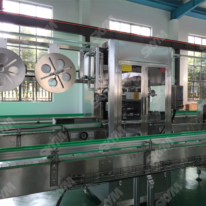 labeling machine for bottle /Label Sleeving Machine