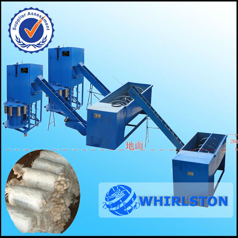 High efficiency great performance automatic fungus sack bagging equipment