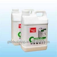 2L long life car coolant, radiator antifreeze coolant