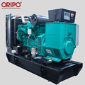 Cheap price diesel generator 150kva with Cummins engine