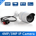 3.6MM Lens Waterproof IR 20M Outdoor Bullet P2P 4MP IP Camera Support Night Vision Full HD CCTV Camera With POE