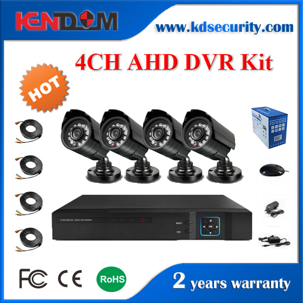 Kendom 4CH CCTV Camera System 4 Channel Digital DVR Wireless CCTV Camera DVR Kit with AHD Bullet Camera and 1080N DVR