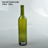 wholesale cheap 750ml colored wine glass bottles