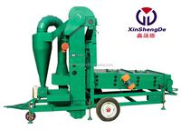 5XF-5 Coffe cocoa beans cleaning machine