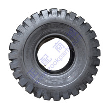 23.5-25-16 Original and factory price tyre manufacturers in china for sale