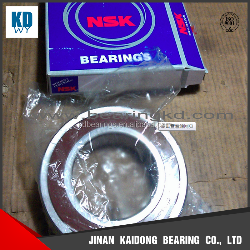 Japan NSK deep groove ball bearing 6300DDU C3 / 6300 zz for size 10*35*11