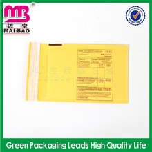 accepted oem order a8 envelope