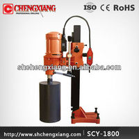 CAYKEN concrete diamond drilling machine,drill tools SCY-1800