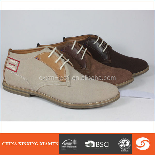 2014 men fashion casual shoes
