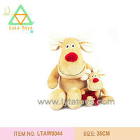 ASTM963-11 Tested Plush Cow Toys