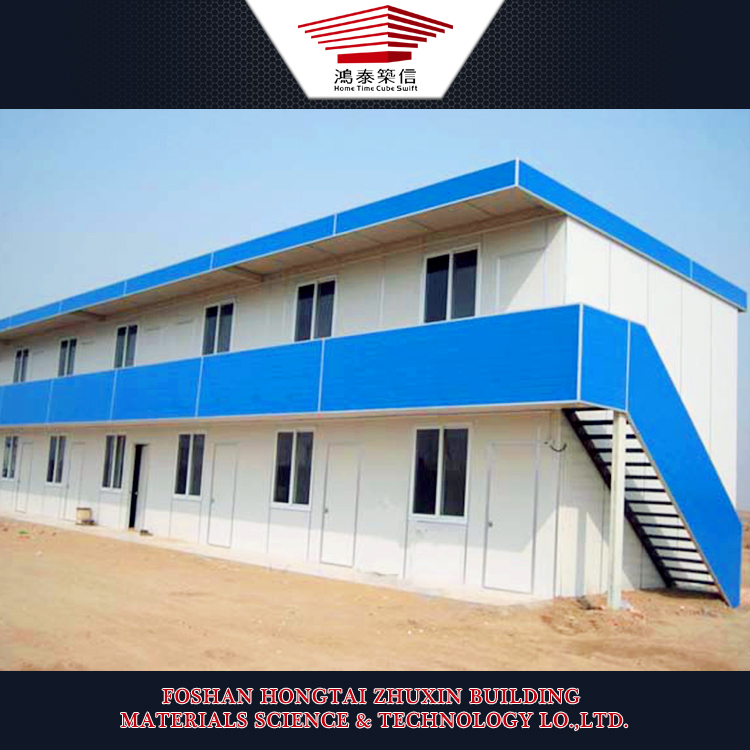 Luxury T-type steel frame prefab house, mobile home, prefab a frame house