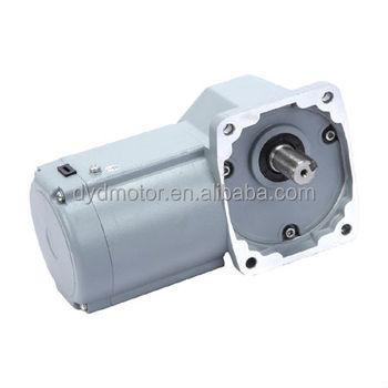 40w 150w ac hollow shaft worm gear motor 120w view ac for Hollow shaft gear motor