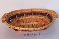 round wicker tray with handle