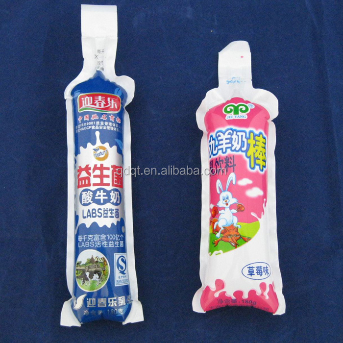 soft plastic printed laminated packing materials 180ml yogurt packaging bag