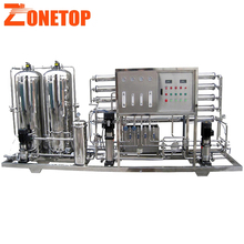Direct factory price sand carbon softener reverse osmosis ro system 300 gpd