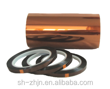 1mil PI Film and 1.6mil Silicone AD Amber Silicone Tape With Realease Liner(no residue, UL,RoHS )