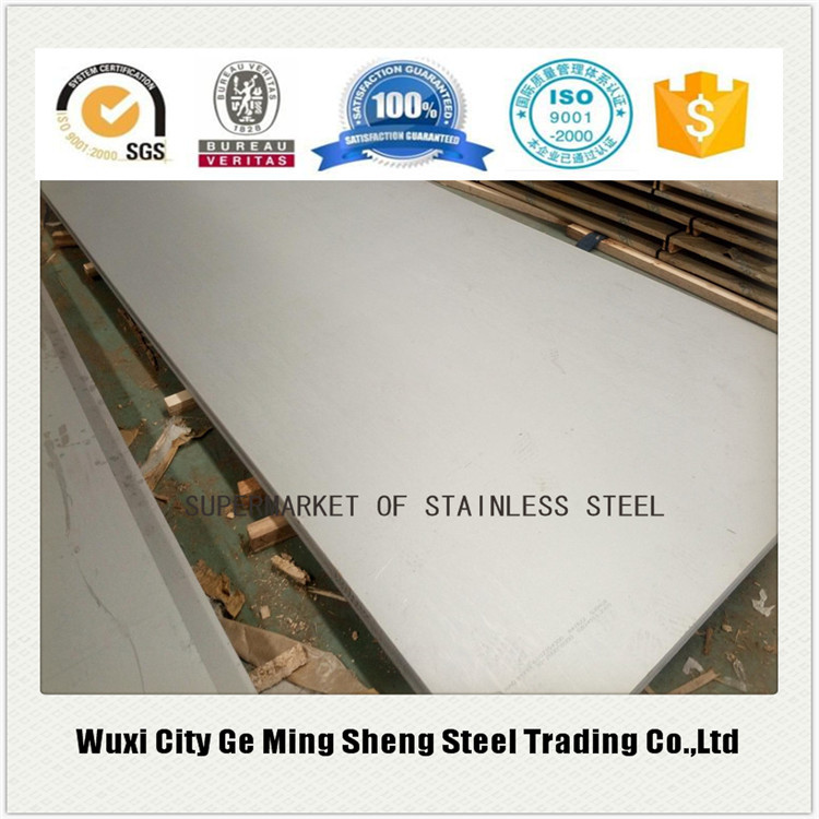 UNS S31254 254SMO F44 Super duplex stainless steel plate