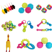 new cheap self play rubber dog toys