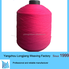100D (PA6)Nylon Monofilament sewing Yarn/thread