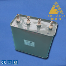 Wholesale products china non-polar electrolytic capacitor