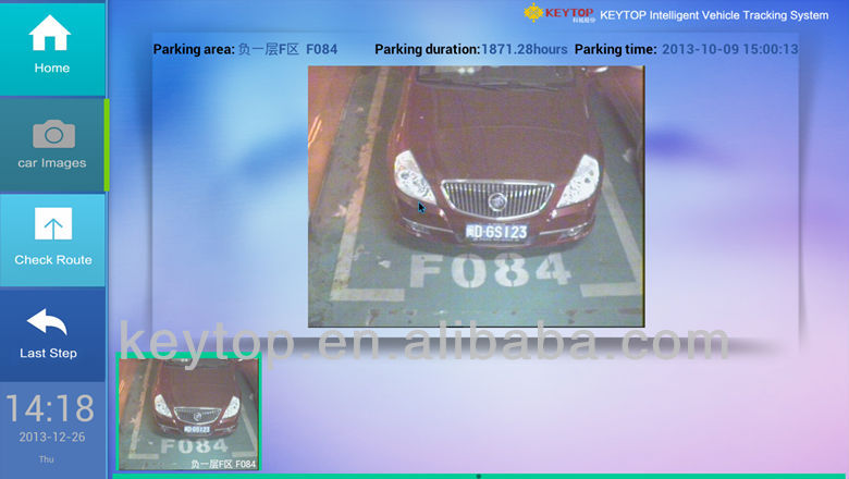 intelligent car locating system with number plate recognition software and IP camera