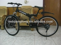 MTB bicycle/mountain bicycle/MTB