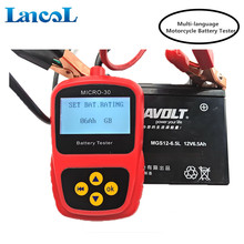 Original LANCOL Diagnostic tool cca battery tester MICRO-30 Motorcycle battery life checker