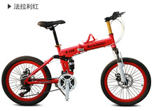 RF mountain bike folding bike four link-tube full suspension softail folding frame yellow,red,white three color
