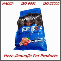 Bulk Dry Goods Food Real Natural Cat Food Dry Cat Food
