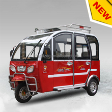 Royalstar luxury all closed 3 wheel adult electric tricycle for passenger