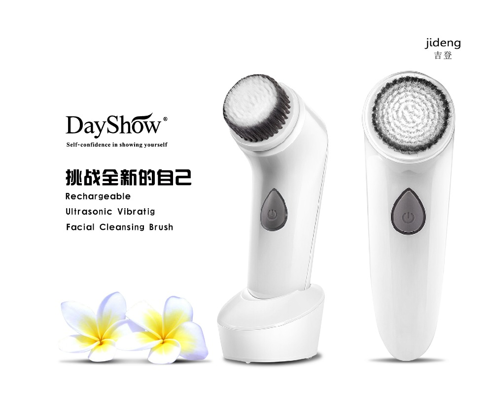 Hot dot product 2017 ultrasonic face cleansing devices facial brush beauty parlour waterproof machines