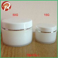 high quality 15g and 50g plastic matte PP double wall cosmetic cream jar with big boby TBHYG-1