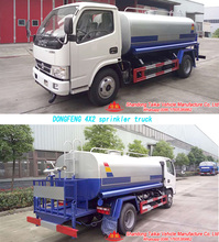 5-25 CBM 4 6 8 10 wheel small mini water tanker truck sprinkler truck