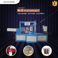 Toilet Paper Roll Core Making Machine For Small Paper Mill Waste Pape As Raw Material