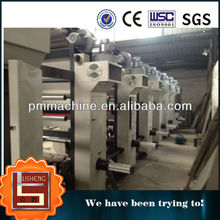 High speed plastic film roto gravure printing machine high quality and with computer