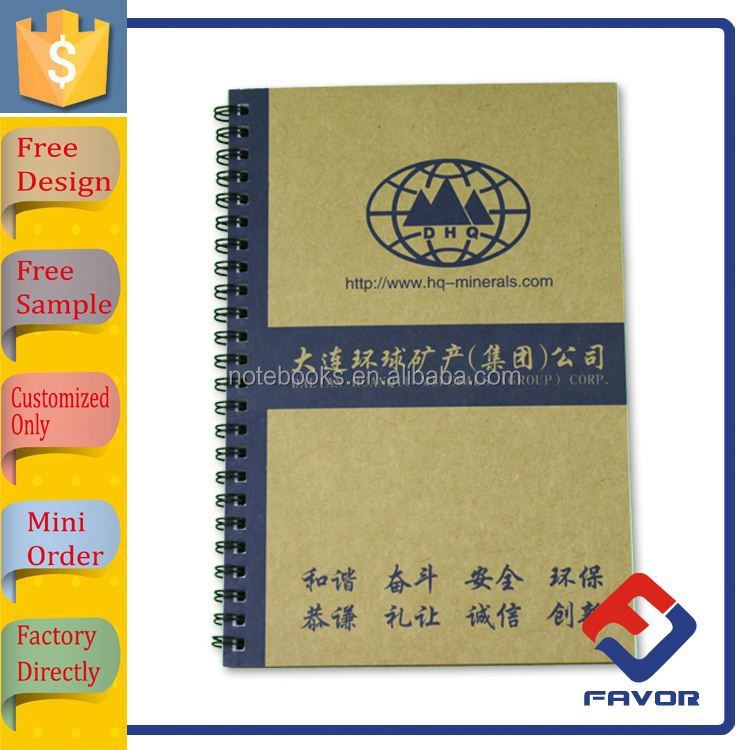 high quality wholesale blank paper recycled journal