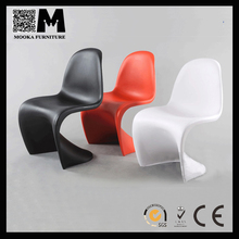 black , red , white verner chair , leisure chair ,plastic chair
