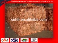 metal material 99.9% copper wire scrap