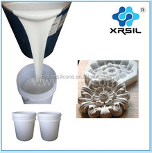 cheap price molding RTV silicone rubber liquid raw material