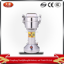 150g new products in household appliancs mini mixer grinder for home Coffee Grinders